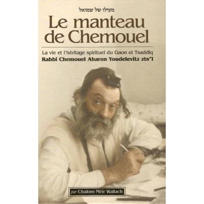 http://www.librairiedutemple.fr/515-thickbox_default/le-manteau-de-chemouel.jpg