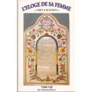 L'ELOGE DE SA FEMME