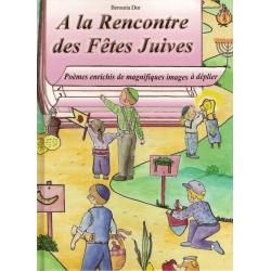A LA RENCONTRE DES FETES JUIVES