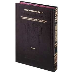 ARTSCROLL  N°07 EROUVIN VOL 1 (ANGLAIS) GRAND FORMAT