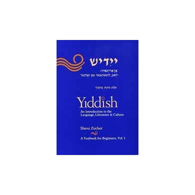 http://www.librairiedutemple.fr/519-thickbox_default/yiddish-vol-1-an-introduction--to-language-literature-culture.jpg