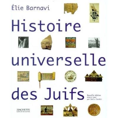 http://www.librairiedutemple.fr/532-thickbox_default/histoire-universelle-des-juifs.jpg