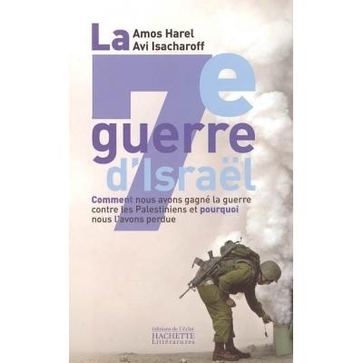 http://www.librairiedutemple.fr/537-thickbox_default/la-7e-guerre-d-israel.jpg