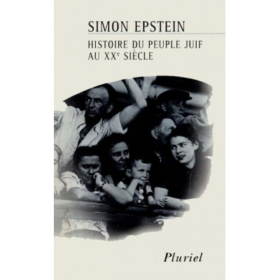 http://www.librairiedutemple.fr/548-thickbox_default/histoire-du-peuple-juif-au-xxe-siecle.jpg