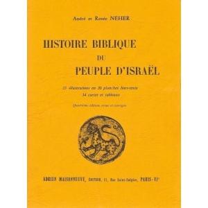HISTOIRE BIBLIQUE DU PEUPLE D'ISRAEL