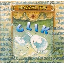GLIK MAZZEL TOV (MARIAGE YIDDISH)