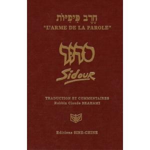 L'ARME DE LA PAROLE : PRIERES JOURNALIERES / HEBREU-FRANCAIS