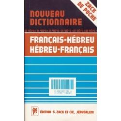 DICTIONNAIRE FRANCAIS-HEBREU / HEBREU-FRANCAIS