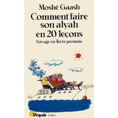 http://www.librairiedutemple.fr/611-thickbox_default/comment-faire-son-alyah-en-20-lecons.jpg