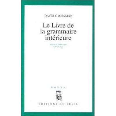 http://www.librairiedutemple.fr/638-thickbox_default/le-livre-de-la-grammaire-interieure.jpg