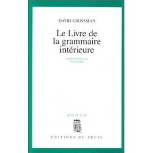 LE LIVRE DE LA GRAMMAIRE INTERIEURE