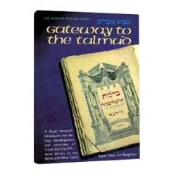 GATEWAY TO THE TALMUD H/B
