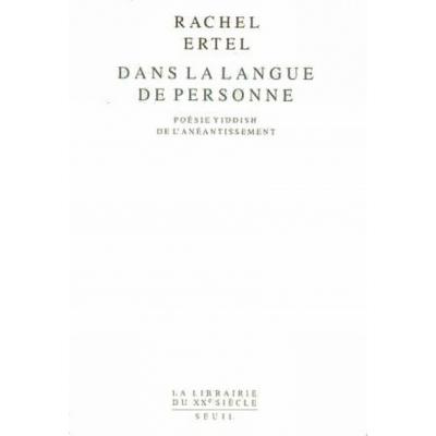 http://www.librairiedutemple.fr/641-thickbox_default/dans-la-langue-de-personne.jpg