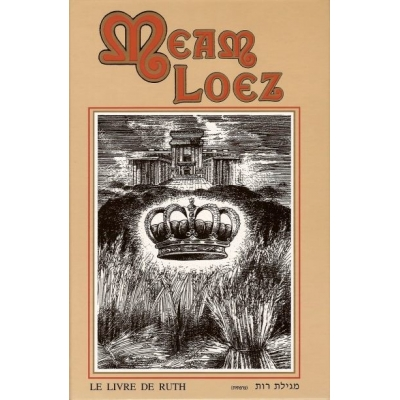 http://www.librairiedutemple.fr/6489-thickbox_default/meam-loez---le-livre-de-ruth.jpg
