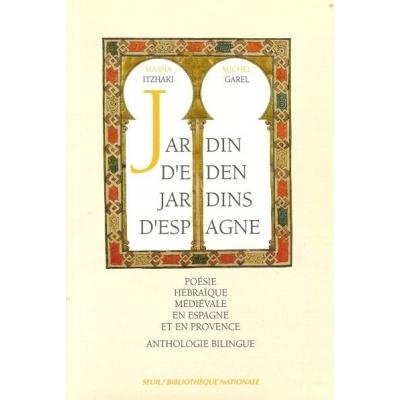 http://www.librairiedutemple.fr/656-thickbox_default/jardin-d-eden-jardins-d-espagne.jpg