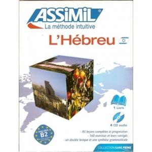 ASSIMIL LA METHODE INTUITIVE - L'HEBREU -  SUPER PACK