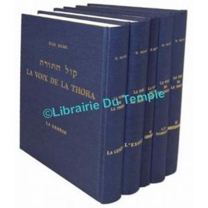 LA VOIX DE LA THORA - 5 VOLUMES