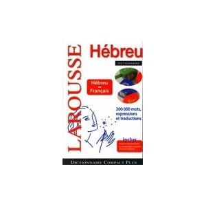 DICTIONNAIRE HEBREU/FRANCAIS