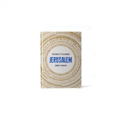 http://www.librairiedutemple.fr/7481-thickbox_default/jerusalem.jpg
