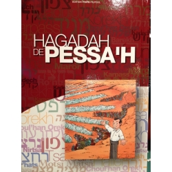 HAGGADA DE PESSAH PILPOUL