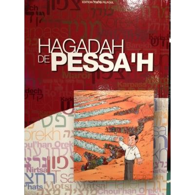 http://www.librairiedutemple.fr/7516-thickbox_default/haggada-de-pessa-h-pilpoul.jpg