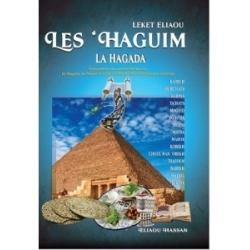 LEKET ELIAOU LES HAGUIM LA HAGADA