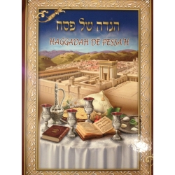 HAGGADAH DE PESSAH MALKHOUT BROCHE