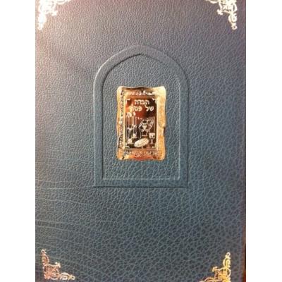 http://www.librairiedutemple.fr/7552-thickbox_default/hagada-du-temple-cuir.jpg