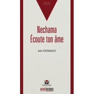 NECHAMA ECOUTE TON AME