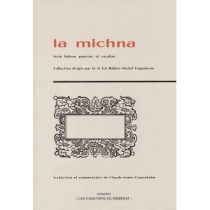 LA MICHNA GUITTIN KIDDOUCHIN TOME 13