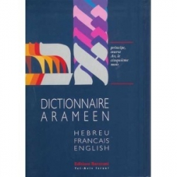 DICTIONNAIRE ARAMEEN