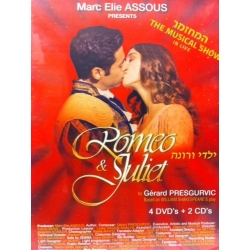 DVD ROMEO ET JULIETTE HEBREU