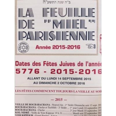 http://www.librairiedutemple.fr/7725-thickbox_default/la-feuille-de-miel.jpg