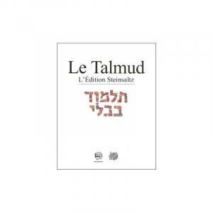 TALMUD STEINSALTZ BERAKHOT 1