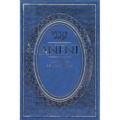 http://www.librairiedutemple.fr/7817-thickbox_default/aneni.jpg