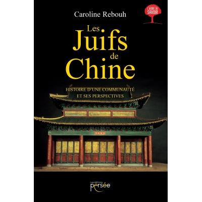 http://www.librairiedutemple.fr/7884-thickbox_default/les-juifs-de-chine.jpg
