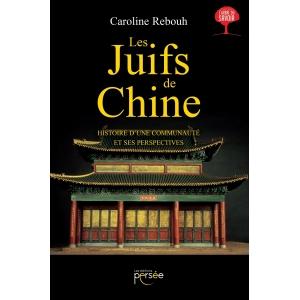 LES JUIFS DE CHINE