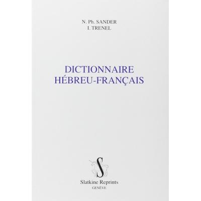 http://www.librairiedutemple.fr/7888-thickbox_default/dictionnaire-hebreu-francais-biblique.jpg