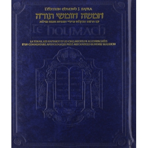 LE HOUMACH L'EDITION EDMOND J.SAFRA