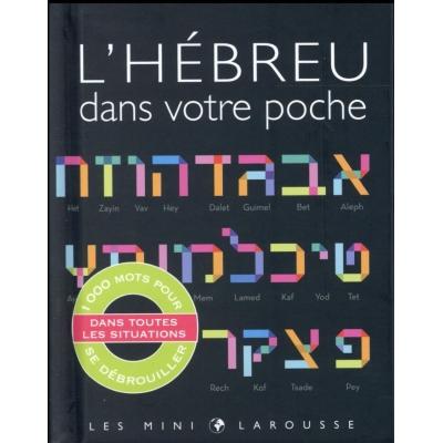 http://www.librairiedutemple.fr/7904-thickbox_default/l-hebreu-dans-votre-poche.jpg