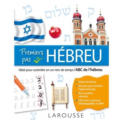 http://www.librairiedutemple.fr/7906-thickbox_default/premiers-pas-en-hebreu.jpg