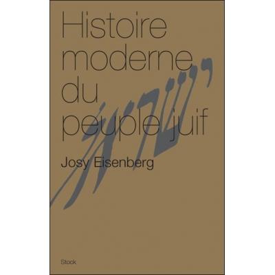 http://www.librairiedutemple.fr/7909-thickbox_default/histoire-moderne-du-peuple-juif.jpg