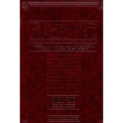 http://www.librairiedutemple.fr/7917-thickbox_default/houmach-rachi-ness-chemot.jpg