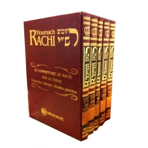 COFFRET HOUMACH RACHI NESS