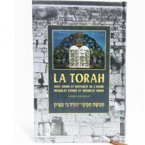 LA TORAH HEBREU - FRANCAIS