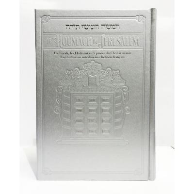 http://www.librairiedutemple.fr/7934-thickbox_default/le-houmach-de-jerusalem.jpg