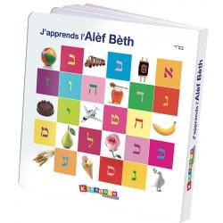 J'APPRENDS L'ALEF BETH