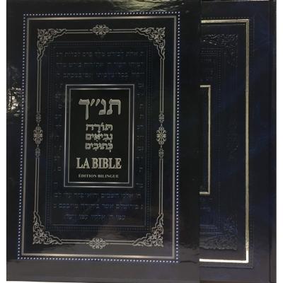 http://www.librairiedutemple.fr/7950-thickbox_default/la-bible-edition-bilingue.jpg