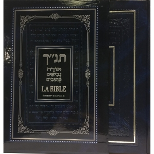 LA BIBLE EDITION BILINGUE