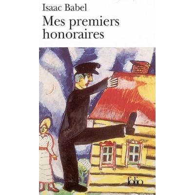 http://www.librairiedutemple.fr/899-thickbox_default/mes-premiers-honoraires.jpg
